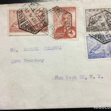 Sellos: CARTA DE BARCELONA A NUEVA YORK AÑO 1946. Lote 174215112