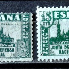 Sellos: 806, DOS SELLOS USADOS, POSIBLE FALSO FILATÉLICO. JUNTA DE DEFENSA.. Lote 174517165