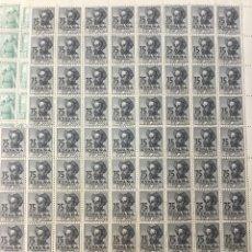 Sellos: COLECCION DE 4.000 SELLOS RAROS Y CURIOSOS. Lote 174602304