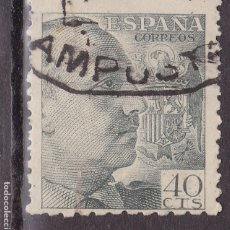 Sellos: KK15- FRANCO MATASELLOS CAJA POSTAL AMPOSTA TARRAGONA . Lote 174798938