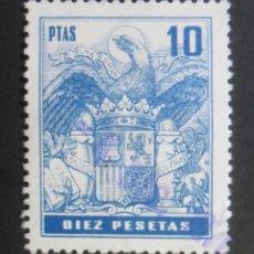 Sellos: ESPAÑA TIMBRE - FISCAL - POLIZA - 10 PESETAS. Lote 175067937