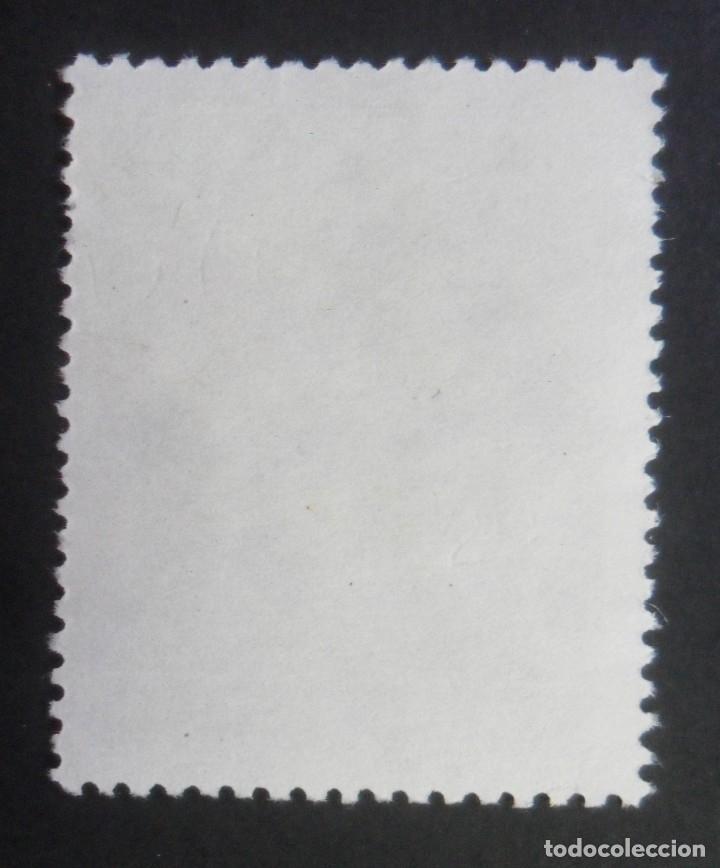Sellos: ESPAÑA TIMBRE - FISCAL - POLIZA - 15 PESETAS - Foto 2 - 175068034