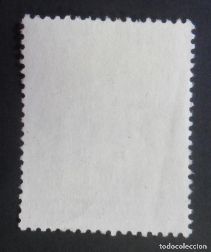 Sellos: ESPAÑA TIMBRE - FISCAL - POLIZA - 20 PESETAS - Foto 2 - 175068072