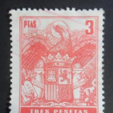 Sellos: ESPAÑA TIMBRE - FISCAL - POLIZA - 3 PESETAS. Lote 175068444