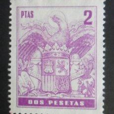 Sellos: ESPAÑA TIMBRE - FISCAL - POLIZA - 2 PESETAS. Lote 175068873