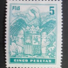 Sellos: ESPAÑA TIMBRE - FISCAL - POLIZA - 5 PESETAS. Lote 175069009