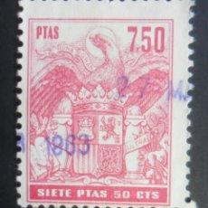 Sellos: ESPAÑA TIMBRE - FISCAL - POLIZA - 7,50 PESETAS. Lote 175069094