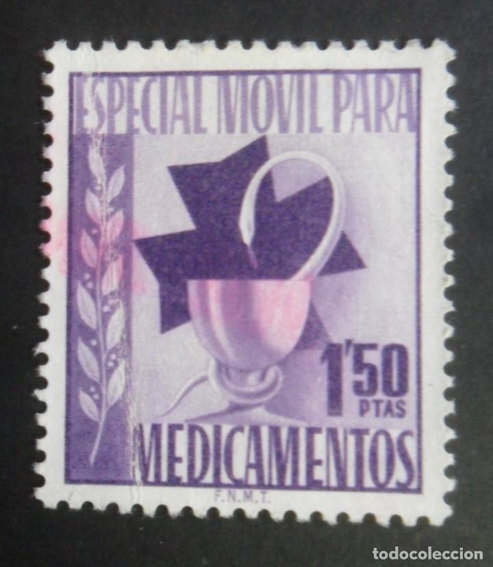 ESPAÑA TIMBRE - FISCAL - POLIZA - 1,50 PESETAS - TIMBRE MOVIL PARA MEDICAMENTOS (Sellos - España - Estado Español - De 1.936 a 1.949 - Usados)