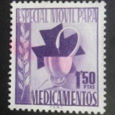 Sellos: ESPAÑA TIMBRE - FISCAL - POLIZA - 1,50 PESETAS - TIMBRE MOVIL PARA MEDICAMENTOS. Lote 175106264