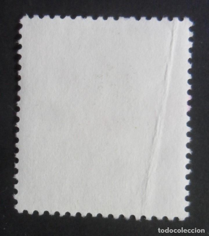 Sellos: ESPAÑA TIMBRE - FISCAL - POLIZA - 1,50 PESETAS - TIMBRE MOVIL PARA MEDICAMENTOS - Foto 2 - 175106264