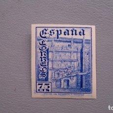 Sellos: ESPAÑA - 1946 - ESTADO ESPAÑOL - EDIFIL 1003S - SIN DENTAR - MNH** - NUEVO - VALOR CATALOGO 380€.. Lote 175219583