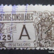 Sellos: ESPAÑA TIMBRE FISCAL - TASA - DERECHOS CONSULARES - SERIE A - 0,25 PESETAS ORO . Lote 175229544
