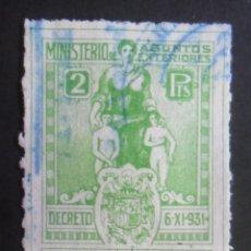 Sellos: ESPAÑA 3 PTS. MINISTERIO DE ASUNTOS EXTERIORES - VOLUNTARIO SIN VALOR FISCAL - DECRETO 6-XI-1931. Lote 175243997