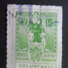 Sellos: ESPAÑA 4 PTS. MINISTERIO DE ASUNTOS EXTERIORES - VOLUNTARIO SIN VALOR FISCAL - DECRETO 6-XI-1931. Lote 175244139