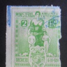 Sellos: ESPAÑA 5 PTS. MINISTERIO DE ASUNTOS EXTERIORES - VOLUNTARIO SIN VALOR FISCAL - DECRETO 6-XI-1931. Lote 175244274