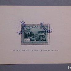 Sellos: ESPAÑA - 1937 - ESTADO ESPAÑOL - EDIFIL 837 - ANIVERSARIO DEL ALZAMIENTO NACIONAL.. Lote 175279890