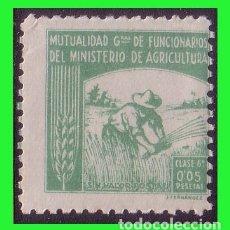 Sellos: FISCALES MUTUALIDAD DE FUNCIONARIOS DEL Mº DE AGRICULTURA, 2 PTAS VERDE, CLASE 6ª * *. Lote 175366534