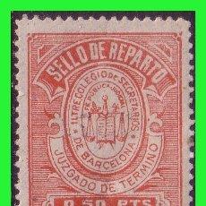 Sellos: FISCALES SELLO DE REPARTO ILUSTRE COLEGIO DE SECRETARIOS DE BARCELONA, JUZGADO DE TÉRMINO (O) (O). Lote 175366615