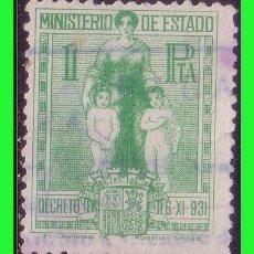 Sellos: FISCALES MINISTERIO DEL ESTADO,1 PTA VERDE, DECRETO 6/11/93 (O). Lote 175385309