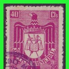Sellos: FISCALES JUSTICIA MUNICIPAL, DERECHOS DE ARANCEL, 40 CTS LILA (O). Lote 175386179