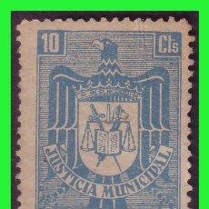 Sellos: FISCALES JUSTICIA MUNICIPAL, DERECHOS DE ARANCEL, 10 CTS AZUL (O). Lote 175386394