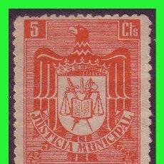 Sellos: FISCALES JUSTICIA MUNICIPAL, DERECHOS DE ARANCEL, 5 CTS ROJO (O). Lote 175386470