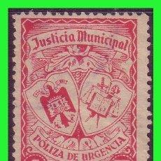 Sellos: FISCALES JUSTICIA MUNICIPAL, PÓLIZA DE URGENCIA, 1 PTA ROJO (O). Lote 175386752