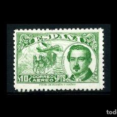Sellos: V- ESPAÑA - 1945 - EDIFIL 990 - MNH** - NUEVO - LUJO - CENTRADO - VALOR CATALOGO 48€.. Lote 175419580