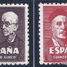 Sellos: EDIFIL 1015-1016 FALLA Y ZULOAGA. CORREO AÉREO 1947. CENTRADO DE LUJO. VALOR CATÁLOGO: 475 €. MNH **. Lote 175824729