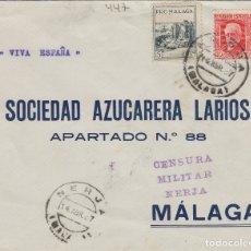 Sellos: MALAGA - NERJA CENSURA MILITAR -DEST AZUCARERA LARIOS , SELLO REPÚBLICA - SOBRE DE CARTA E.ESPAÑOL . Lote 175856519