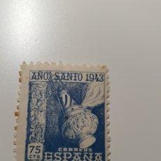 Sellos: SELLO ESPAÑA 1943-44. 75 CTS. AÑO SANTO COMPOSTELANO. BOTAFUMEIRO.. Lote 175880734