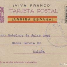 Sellos: VIZCAYA - BILBAO CENSURA MILITAR. 1938 . TARJETA POSTAL . Lote 175926912