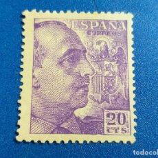 Timbres: NUEVO *. AÑO 1949 - 1953. EDIFIL 1047. CID Y GENERAL FRANCO.. Lote 176103268