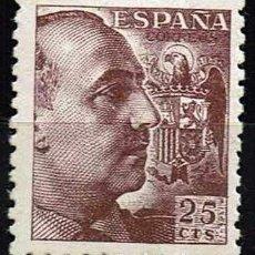 Sellos: ESPAÑA 1940 - EDIFIL 923. Lote 184825257