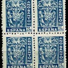 Sellos: ESPAÑA 1943 - EDIFIL 966 BLOQUE 4. Lote 176130838