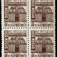 Sellos: ESPAÑA 1943 - EDIFIL 968 BLOQUE 4. Lote 176131080