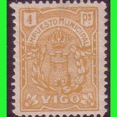 Sellos: TIMBRE MUNICIPAL VIGO (PONTEVEDRA), 4 PTS OCRE NARANJA (*). Lote 176212233
