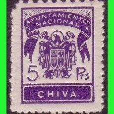 Sellos: TIMBRE MUNICIPAL CHIVA (VALENCIA), 5 PTS VIOLETA OSCURO * *. Lote 176212498