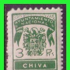 Sellos: TIMBRE MUNICIPAL CHIVA (VALENCIA), 3 PTS VERDE * *. Lote 176212568