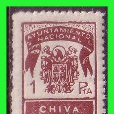 Sellos: TIMBRE MUNICIPAL CHIVA (VALENCIA), 1 PTA CASTAÑO OSCURO * *. Lote 176212727