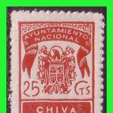 Sellos: TIMBRE MUNICIPAL CHIVA (VALENCIA), 25 CTS CARMÍN * *. Lote 176212805