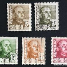 Sellos: SELLOS ESPAÑA AÑO 1948 EDIFIL 1020-1023 GENERAL FRANCO - SIMILARES A LA IMAGEN. Lote 195283616