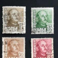Sellos: SELLOS ESPAÑA AÑO 1948 EDIFIL 1020-1023 GENERAL FRANCO - LOS DE LA IMAGEN. Lote 176214903