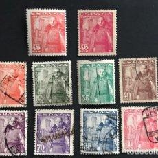 Sellos: SELLOS ESPAÑA AÑO 1948 EDIFIL 1020-1023 GENERAL FRANCO Y CASTILLO DE LA MOTA - LOS DE LA IMAGEN. Lote 176215020