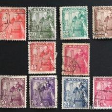 Sellos: SELLOS ESPAÑA AÑO 1948 EDIFIL 1020-1023 GENERAL FRANCO Y CASTILLO DE LA MOTA - SIMILARES A LA IMAGEN. Lote 195283647