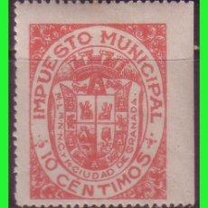Sellos: TIMBRE MUNICIPAL GRANADA, 10 CTS ROJO * . Lote 176266119