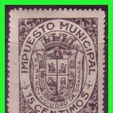 Sellos: TIMBRE MUNICIPAL GRANADA, 15 CTS NEGRO * . Lote 176266139