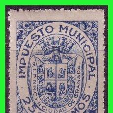 Sellos: TIMBRE MUNICIPAL GRANADA, 25 CTS AZUL * . Lote 176266170