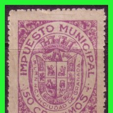 Sellos: TIMBRE MUNICIPAL GRANADA, 50 CTS LILA * . Lote 176266242