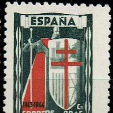 Sellos: ESPAÑA 1943 - EDIFIL 971. Lote 176363214